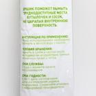 Ёршик по уходу за детскими бутылочками, цвет МИКС - фото 105540155