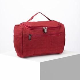 Cosmetic bag-bag Cruise 23*11,5*17,5, otd zipper, with hook, 3 n/pockets, red