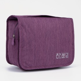 Cosmetic bag-bag Vacation 25*10*20, otd zipper, with hook, purple