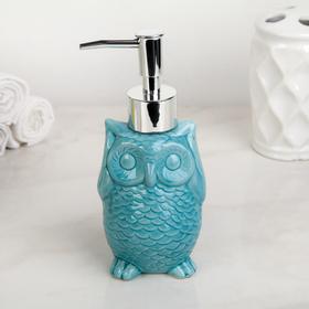 Дозатор для жидкого мыла «Совушка», 250 мл, цвет голубой