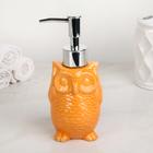 """Дозатор для жидкого мыла 250 мл """"Совушка"""", цвет оранжевый - фото 1603216"""