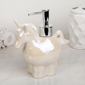 Дозатор для жидкого мыла «Единорог», 300 мл, цвет перламутр