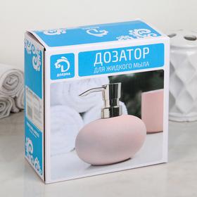 Дозатор для жидкого мыла «Единорог», 300 мл, цвет голубой - фото 1603223