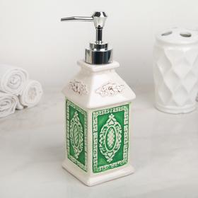 """Дозатор для жидкого мыла 320 мл """"Эстет"""", цвет зелёный - фото 1603230"""