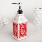 """Дозатор для жидкого мыла 320 мл """"Эстет"""", цвет красный - фото 1603234"""
