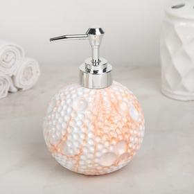 Дозатор для жидкого мыла «Мирэль», 450 мл, цвет оранжевый