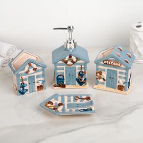 Набор аксессуаров для ванной комнаты «Мерси», 4 предмета (дозатор 200 мл, мыльница, стакан, подставка для щёток)