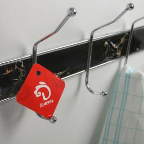Вешалка надверная на 6 двойных крючка «Мрамор чёрный», 51,5×22,5×6 см, цвет хром - фото 4641437
