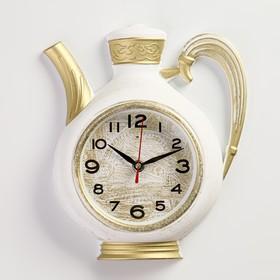 """Часы настенные, серия: Кухня """"Чайник"""" 26,5х24см, корпус белый с золотом"""