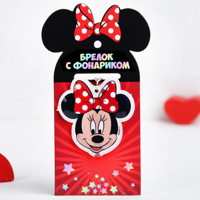 """Keychain with flashlight """"Minnie mouse"""". Minnie Mouse"""