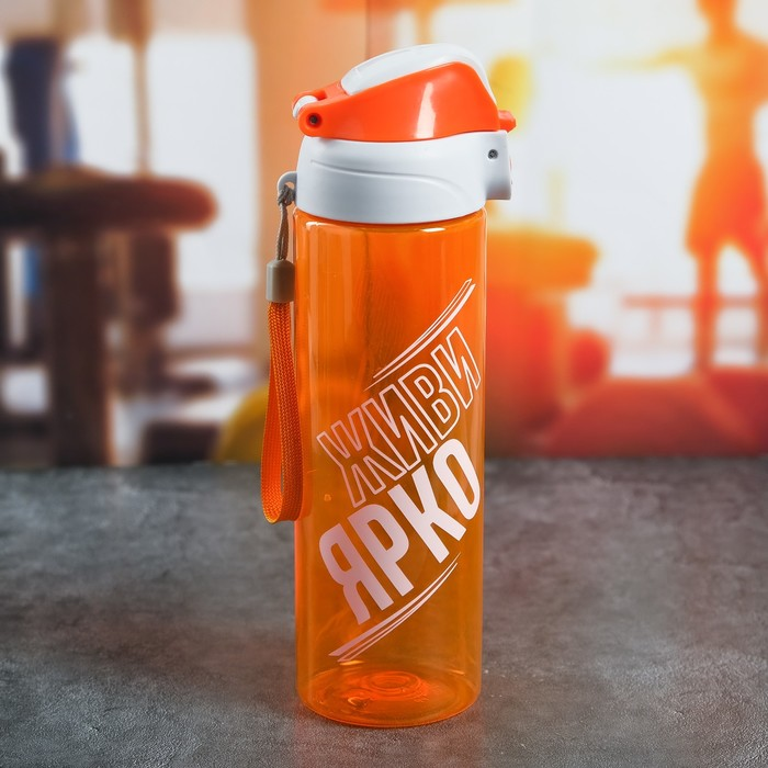 "Бутылка для воды ""Живи ярко"", 600 мл"