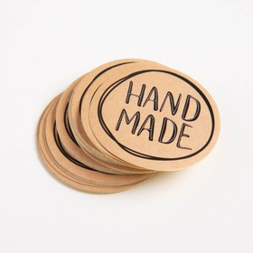 Set of labels for business Hand made, 4 x 4 cm