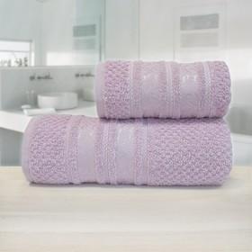 Полотенце «Зенит», размер 33 х 70 см, розовый, махра