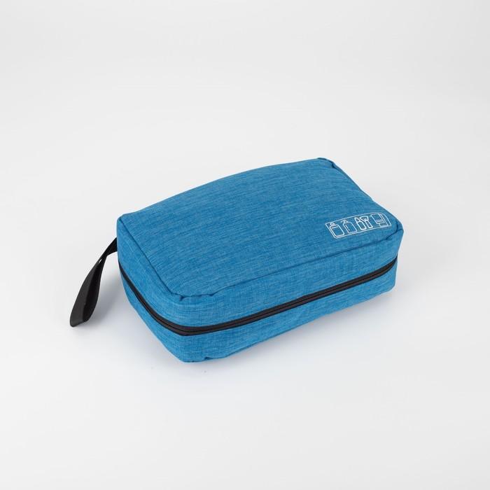 Косметичка дорожная, 2 отдела на молниях, с крючком, цвет голубой - фото 1765265