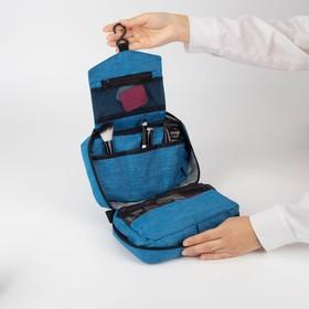 Косметичка дорожная, 2 отдела на молниях, с крючком, цвет голубой - фото 1765267