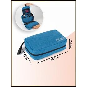 Косметичка дорожная, 2 отдела на молниях, с крючком, цвет голубой - фото 1765268