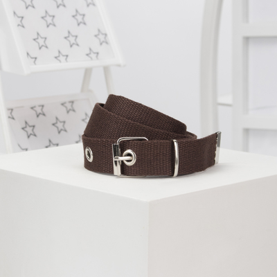 Strap baby, the 2.5*80, sling, brown