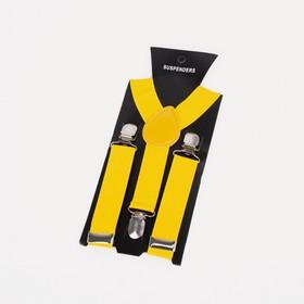 Подтяжки детские, ширина - 2 см, цвет жёлтый