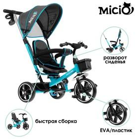 """Велосипед трехколесный Micio Veloce, колеса EVA 10""""/8"""", цвет бирюзовый"""