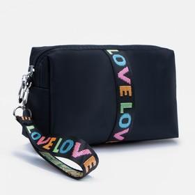 Beautician Love road 18*8*11cm, otd zipper, with handle, black