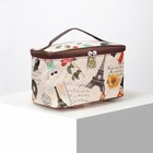 Cosmetic bag-trunk City 20*13*12 the division zipper, mirror, beige