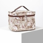 Beautician-chest Flowers,21,5*15*14 the division zipper, mirror, brown