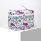 Cosmetic bag-trunk City 21,5*15*14 the division zipper, mirror, purple