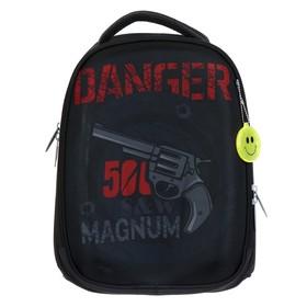 Рюкзак каркасный Calligrata, 37 х 28 х 19 см, «Оружие»