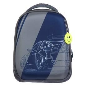 Рюкзак каркасный Calligrata, 37 х 28 х 19 см, «Тачка», серый