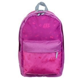 Рюкзак молодёжный, Calligrata, 38 х 28 х 19 см, эргономичная спинка, Girl