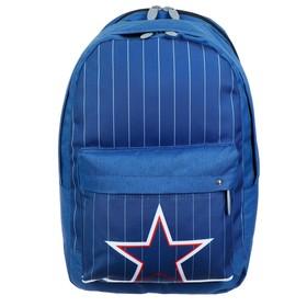 Рюкзак молодёжный, Calligrata, 38 х 28 х 19 см, эргономичная спинка, «Полоска»