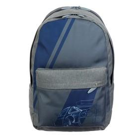 Рюкзак молодёжный, Calligrata, 38 х 28 х 19 см, эргономичная спинка, «Тачка»
