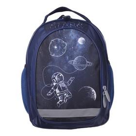 Рюкзак школьный Calligrata, 37 х 27 х 16 см, эргономичная спинка, «Космос»