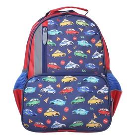 Рюкзак школьный, Calligrata, 37 х 26 х 13 см, эргономичная спинка, «Машинки. Паттерн»