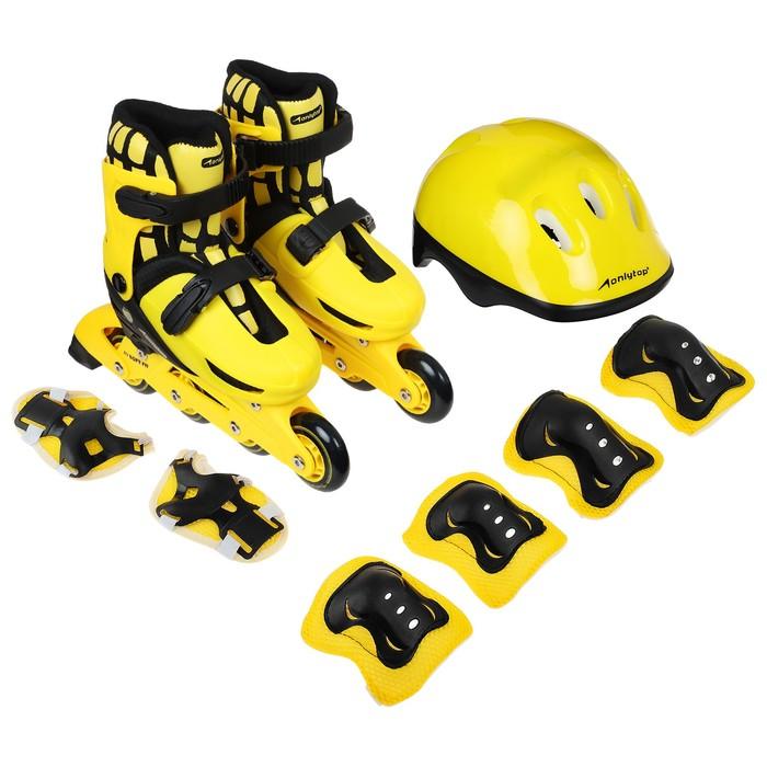 Набор Ролики раздвижные+защита, размер 34-37, колеса PVC 64 мм, пластиковая рама