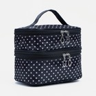 Cosmetic bag 2-piece sectional Peas, 19*11*13, otd 2 zip mirror, black/white