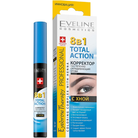 Eyebrow corrector 8 in 1 Eveline Total Action, with henna.