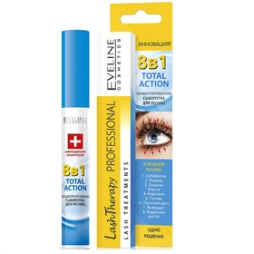 Eyelash serum 8 in 1 Eveline Total Action, concentrated, 10 ml.