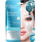 Тканевая маска для лица Eveline «Гиалуроновая увлажняющая процедура», ультраувлажняющая