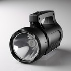 Flashlight rechargeable spotlight, 9 watts+3 watts,1800mAh,18 led, 220 V, 18.5х11х9