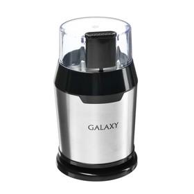 Кофемолка Galaxy GL 0906, электрическая, 200 Вт, 60 г, нож из нержавеющей стали Ош