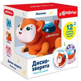 Музыкальная игрушка «Лисичка», цвет тёмно-оранжевая