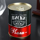 """A set of whisky stones in a tin """"Whiskey Cola"""", 9 PCs"""