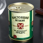 """A set of whisky stones in a tin can """"a Real man does not lower the degree"""", 9 PCs"""