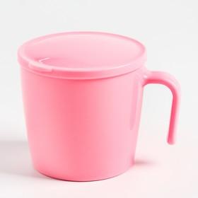 Кружка детская с крышкой, цвет розовый