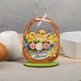 Настольное украшение «Цыплята», 8 × 10 см в Донецке