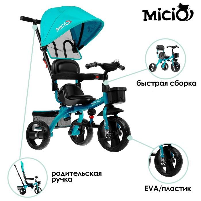 """Велосипед трехколесный Micio Gioia, колеса EVA 10""""/8"""", цвет бирюзовый"""