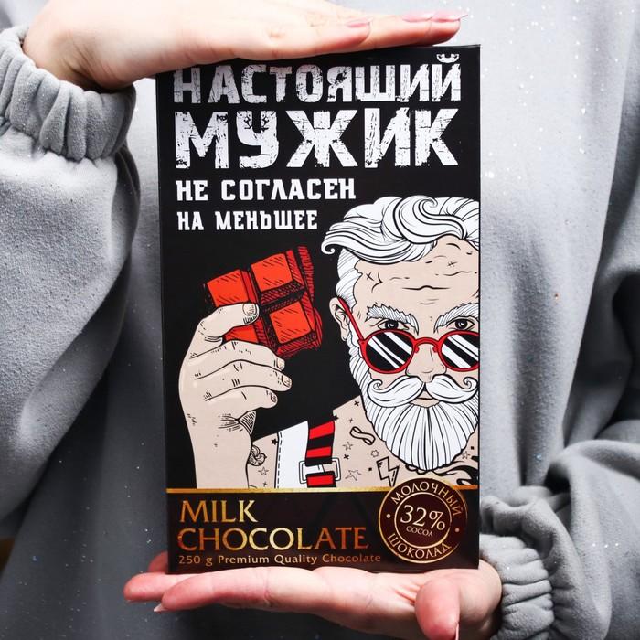 Шоколад XXL «Настоящий мужик», 250 г