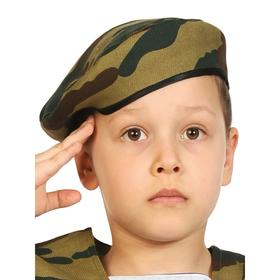Carnival takes camouflage baby R-R 52-54 5137-KMF