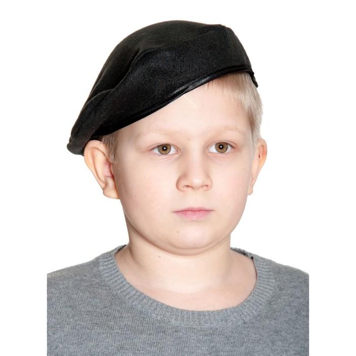Берет карнавальный, детский р-р 52-54, цвет чёрный - фото 798442547